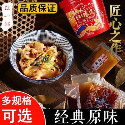 https://t00img.yangkeduo.com/goods/images/2020-10-06/338d5aaddaf20008ffd1fa8c518bfa1e.jpeg