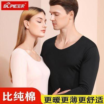 https://t00img.yangkeduo.com/goods/images/2020-10-06/447642f20c72bf5b17406b55d184d72e.jpeg
