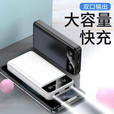 20000毫安快充大容量充电宝适用苹果华为安卓手机通用移动电源