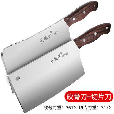 王麻子菜刀家用切片刀切肉刀具厨房斩骨刀免磨菜刀锋利厨刀砍骨刀