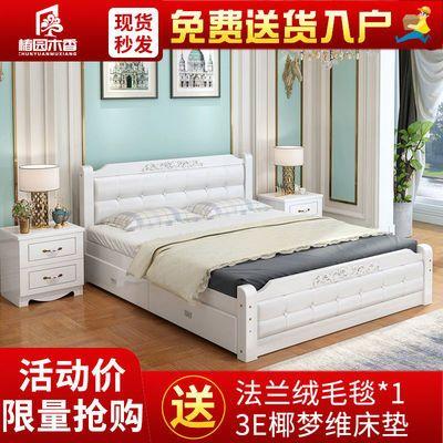 实木床1.8米床现代简约松木床主卧双人床经济型1.5原木软包单人床