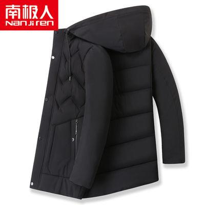 南极人男士棉袄棉衣外套中长款爸爸装保暖中老年加绒加厚羽绒棉服