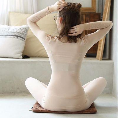 新款37度恒温超薄发热保暖内衣美体套装圆领修身女士秋衣秋裤冬