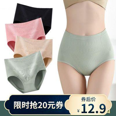 高腰收腹产后内裤女士束腰提臀塑形抗菌纯棉裆强力小肚子大码短裤