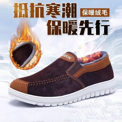 老北京布鞋软底帆布男鞋一脚蹬防臭男士休闲春秋四季工作上班鞋子