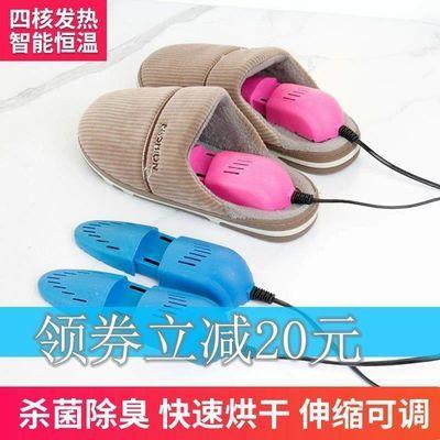 烘鞋器除臭杀菌除湿家用儿童学生冬季鞋子烘干器速干鞋神器暖鞋器