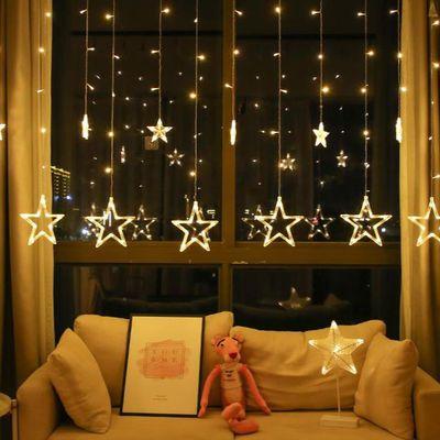 led星星灯彩灯窗帘灯灯串窗卧室装饰网红灯串小彩灯满天星装饰灯