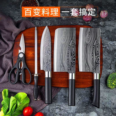 德国工艺厨房切菜刀家用套装不锈钢砍骨刀锋利切肉刀切片厨师刀具