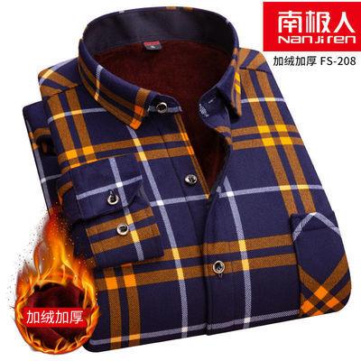 南极人男士保暖衬衫加绒加厚中年老年格子冬季长袖中青年衬衣寸衣