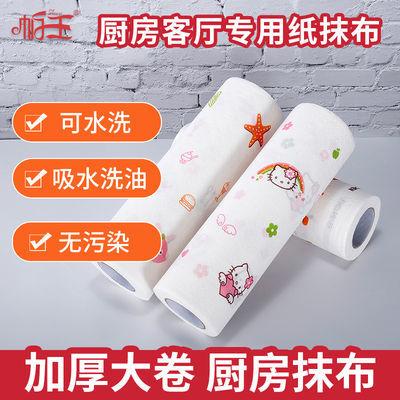 一次性懒人纸抹布大卷加厚抹布厨房纸巾吸油吸水洗碗布不沾油帕王