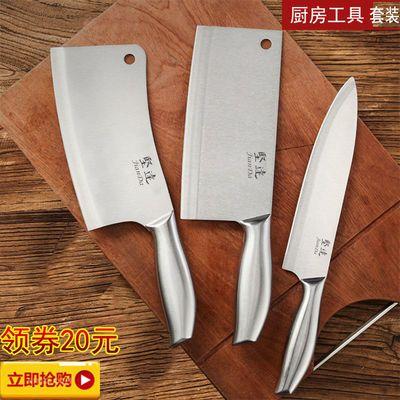 德国工艺家用菜刀切片刀切肉刀免磨刀厨师专用刀厨房刀具锋利持久