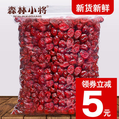 新鲜蔓越莓干500g烘焙原料雪花酥牛轧糖专用孕妇零食水果干100g
