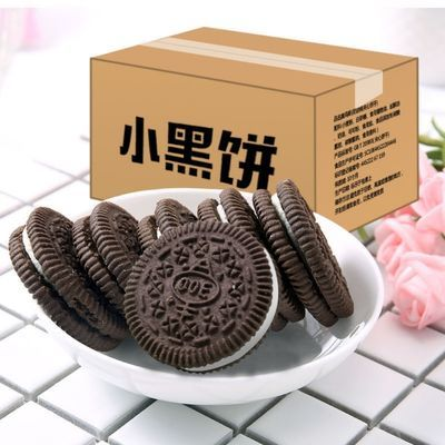 【工厂价】巧克力夹心饼干奶油草莓味小黑饼早餐办公室休闲小零食