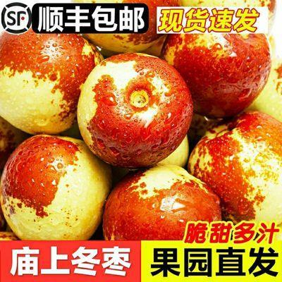 https://t00img.yangkeduo.com/goods/images/2020-10-07/01e0bc01c5f9a4168f2549d0fdf8cc44.jpeg