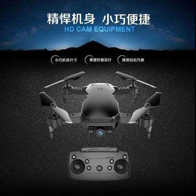 双摄像头无人机航拍长续航高清4K专业四轴飞行器遥控飞机模型