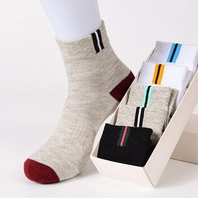 【10双装】袜子男中筒吸汗防臭运动袜长短袜透气夏季中筒棉袜男袜