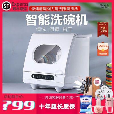 德国全自动洗碗机家用免安装小型台式烘干一体杀毒除菌智能刷碗机