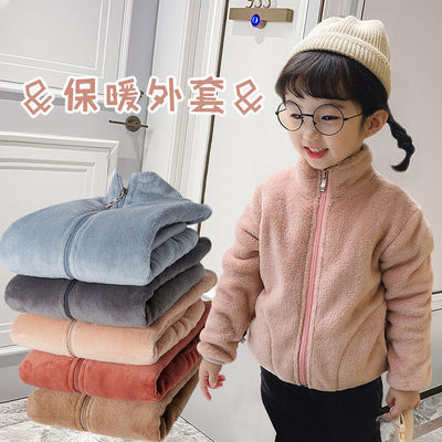 秋冬新款儿童加绒卫衣男孩女孩保暖舒适韩版洋气珊瑚绒拉链打底衫