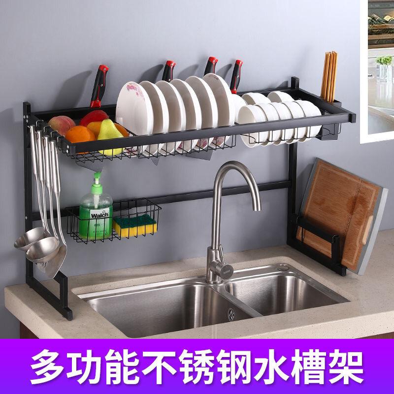 碗碟沥水架厨房水槽置物架洗碗池台面碗筷盘子收纳架晾碗架不锈钢
