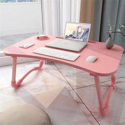 小桌子笔记本电脑桌床上书桌可折叠懒人大学生宿舍神器写字学习桌