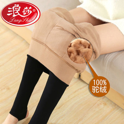 浪莎驼绒打底裤女外穿特加厚加绒高腰秋冬季保暖显瘦小脚黑色棉裤