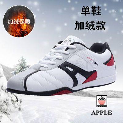 苹果运动鞋男减震防臭轻便慢跑鞋旅游鞋加绒保暖波鞋超轻青年跑步