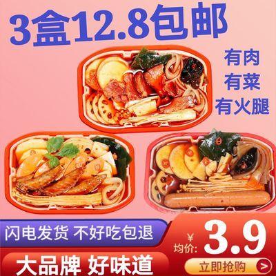自热火锅懒人小火锅麻辣烫网红方便食品自加热荤素牛肉自助便宜箱