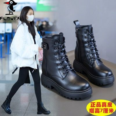 PLOVER啄木鸟内增高真皮女马丁靴女靴子百搭英伦风厚底显瘦女鞋靴