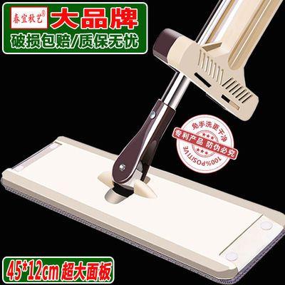 大号免手洗平板拖把家用擦木地板懒人地拖神器干湿两用一拖净墩布