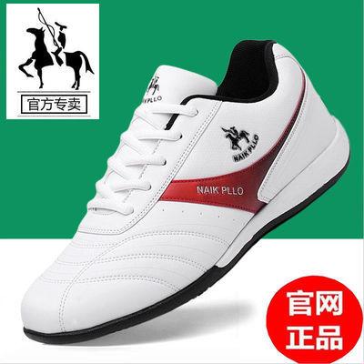 保罗男鞋新款运动鞋男士休闲鞋透气百搭韩版潮流板鞋秋冬季小白鞋