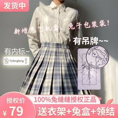 17040/温柔一刀日系JK制服裙百褶裙短裙学生院风格子半身裙女秋冬