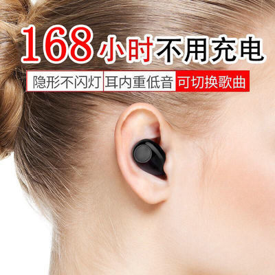28995/蓝牙耳机通用vivo无线苹果华为OPPO安卓高音质隐形迷你版运动耳塞