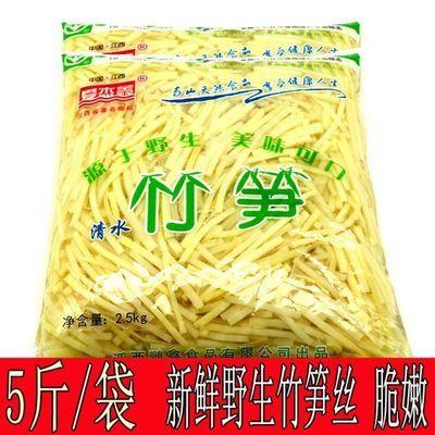 【扶农电商】爱杰鑫5斤竹笋新鲜野生小笋尖笋丝笋片江西春笋800g