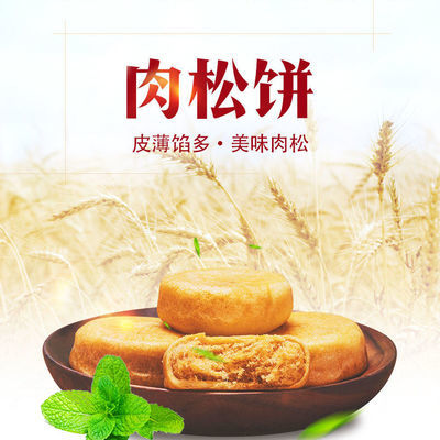 https://t00img.yangkeduo.com/goods/images/2020-10-08/146bdda2e2ac1d9e42a3728758c96822.jpeg
