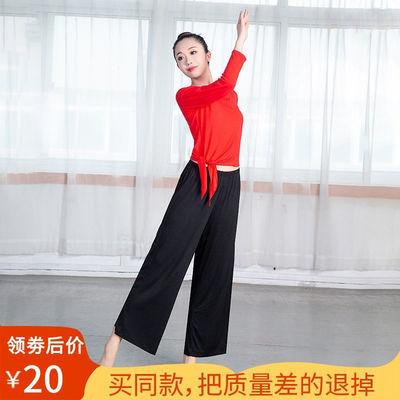 37675/现代舞蹈服装阔腿裤套装女莫代尔春夏中国舞蹈民族古典演出服上衣