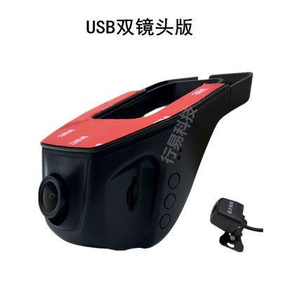 USB行车记录仪摄像头安卓导航大屏ADAS电子狗高清夜视前后双录