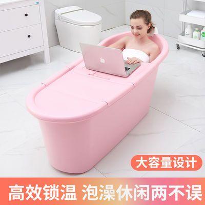 32188/泡澡桶大人沐浴洗澡桶家用小户型全身加厚带盖浴桶成人洗浴缸神器