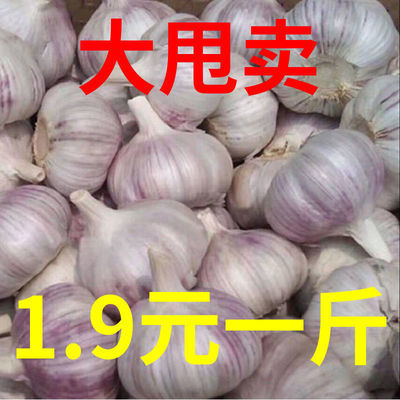 https://t00img.yangkeduo.com/goods/images/2020-10-08/8bcd377a9e8c28e83eba16a0251004a7.jpeg