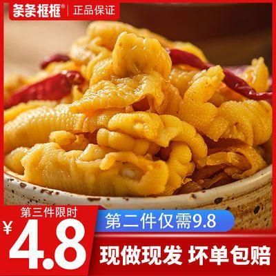https://t00img.yangkeduo.com/goods/images/2020-10-08/b4b2338ae7359ce8b94e7e5089c004f1.jpeg