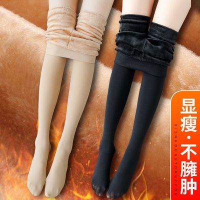 南极人春秋冬款光腿神器裸感超自然打底裤女加绒加厚瘦腿肉色丝袜