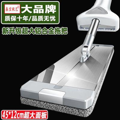 铝合金免手洗平板拖把家用擦木地板干湿两用尘推墩布懒人地拖神器