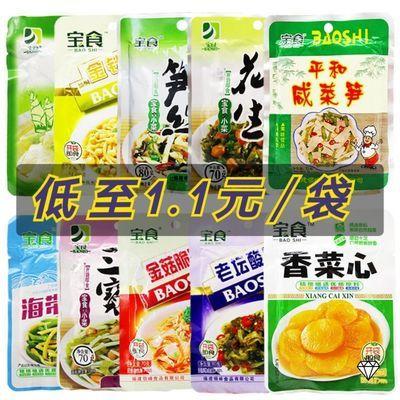 梅菜笋丝 70g 30袋 整箱小菜下饭开胃金针菇花生海带梅菜批发早餐