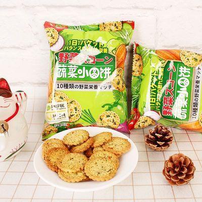 可拉奥北海道牛乳原味海盐日式蔬菜小圆饼干芝士椰子棒零食品