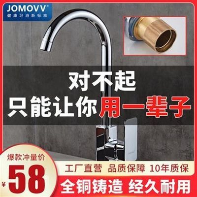 https://t00img.yangkeduo.com/goods/images/2020-10-09/0480f10e2c2af0524773b14493f164cc.jpeg