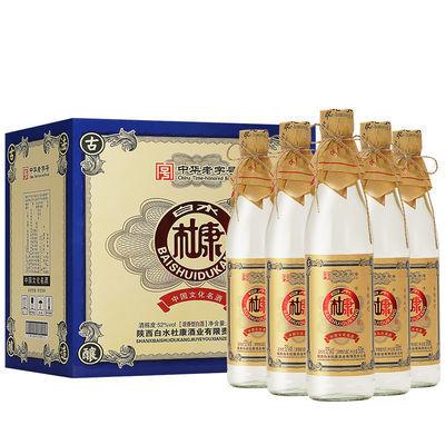 白水杜康酒52度白酒整箱特价浓香型白酒杜康纯粮酒500ML*6瓶装