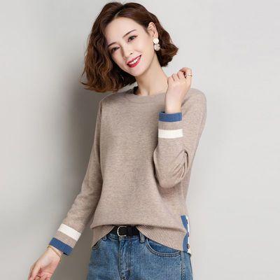 秋冬新款针织圆领洋气打底衫百搭减龄毛衣小个子显高简约上衣女潮