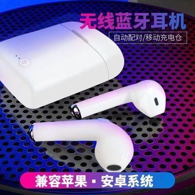 无线蓝牙耳机运动迷你双耳单耳OPPO华为苹果vivo安卓小米手机通用