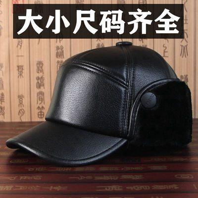 皮帽子老人帽子男爷爷冬天中老年毛呢棒球帽爸爸护耳帽鸭舌帽老头