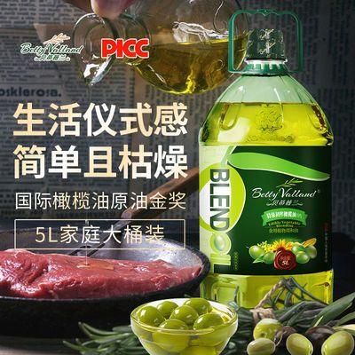 贝蒂薇兰10%特级初榨橄榄油食用油植物油色拉油调和油大桶5L直营