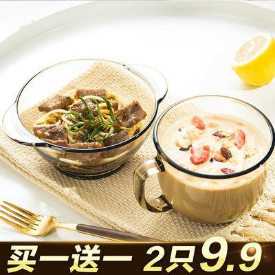北欧茶色玻璃碗饭碗甜品碗沙拉碗双耳汤碗面碗家用耐热餐具泡面碗